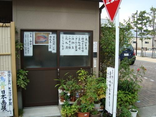 Shimada5_2