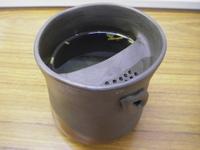 Kyusuwan1