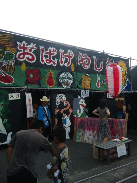 中島のお祭り