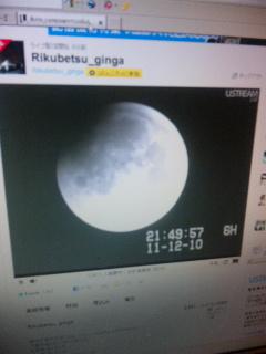ユーストで月見